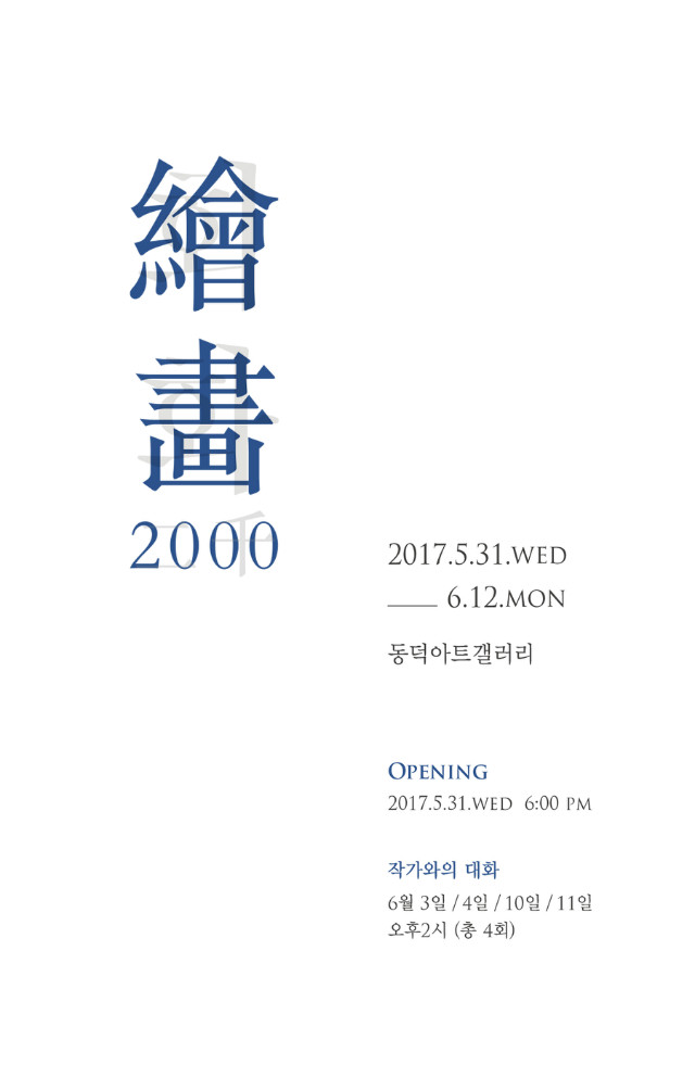KakaoTalk_20171207_175033571.jpg